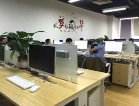 广州某信息运营中心办公
