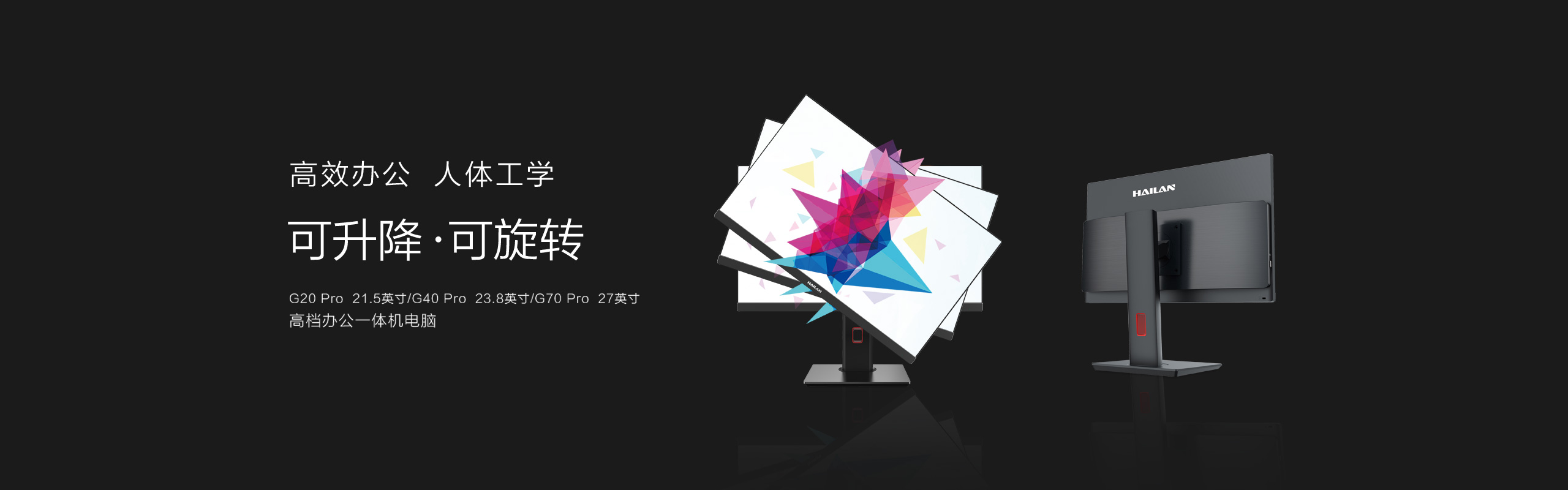 中文G20 Pro  G40 Pro G70 Pro